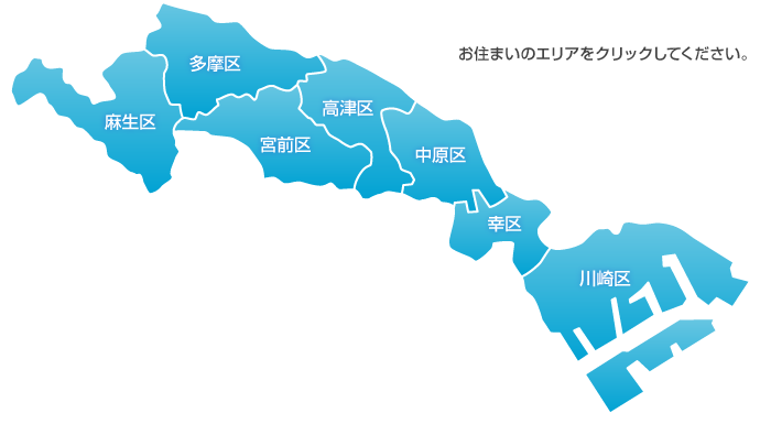 kawasakiMap